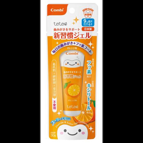 コンビ テテオ 歯みがきサポート新習慣ジェル オレンジ味