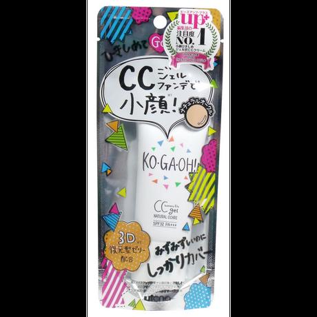 コガオウ ウォータリーフィット CCジェル02 ナチュラルオークル 30g