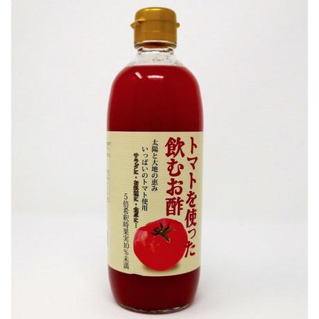 トマトを使った飲むお酢  500ml