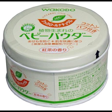 和光堂 シッカロールナチュラル ベビーパウダー 紅茶の香り 120g