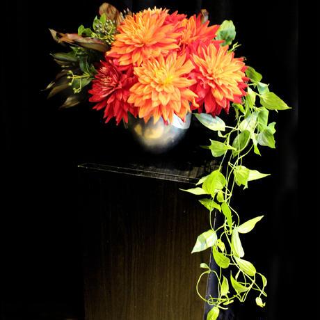 Design Flower Gift