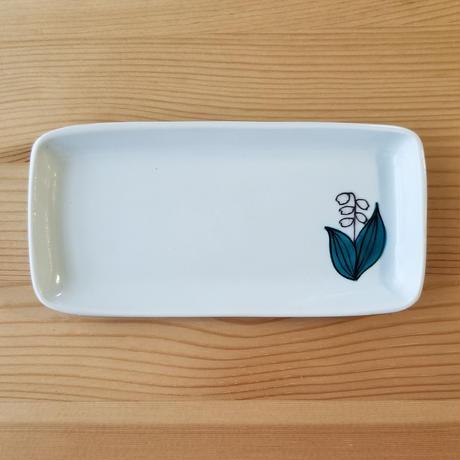 九谷焼 付きだし皿 オオイヌノフグリ・すずらん