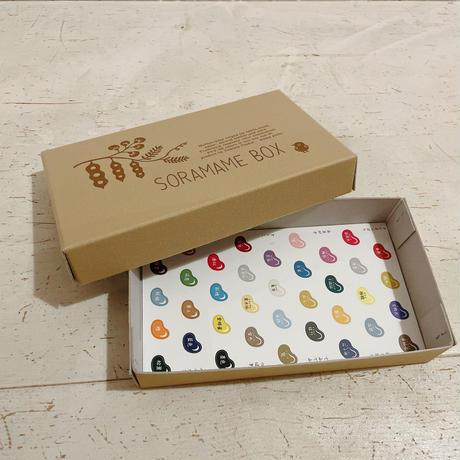 象夏堂オリジナル:そらまめ箱2021ベージュ(50個限定)| SHOKADO's Original: New Color☆ Soramame Box 2021-Baige(Limited to 50)