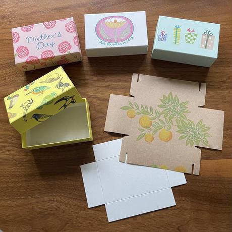 はんこ素材:貼り箱キット(無地名刺サイズ)| Stamp Material: Decorative paper box kit (Plain, business card size)