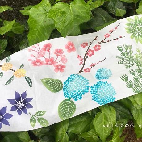 津久井デザイン・伊豆の花てぬぐい「伊豆博物図譜」