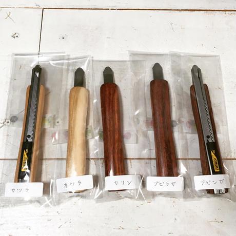 象夏堂×Largo 木製カッター