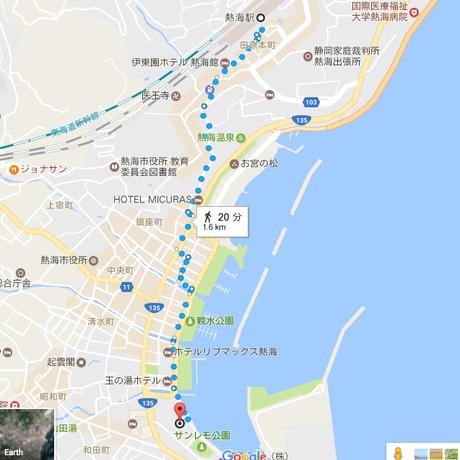 感謝イベント!<熱海海上花火大会・絶景BBQパーティー!>
