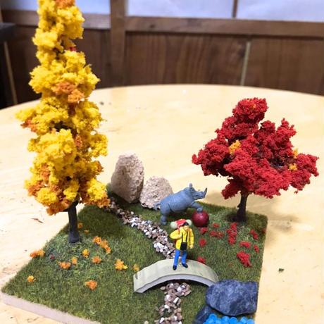 工作キット「ジオラマ/樹木紅葉・正方形」有馬玩具博物館オリジナル