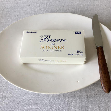 Beurre de SOIGNER  有塩