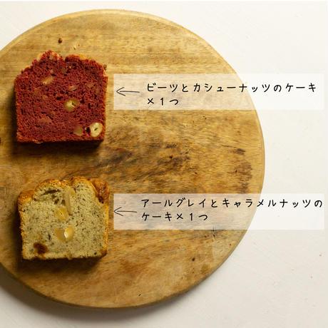 【蜂蜜不使用】3月の気まぐれパウンドケーキ(4個入り)  |  冷凍配送