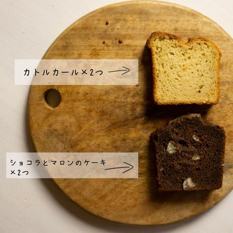 【蜂蜜不使用】春の気まぐれパウンドケーキ(6個入り)  |  冷凍配送
