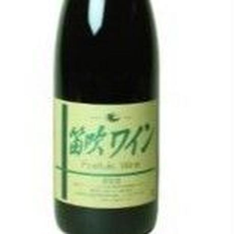 【笛吹ワイン】 赤白2本セット 1.8ℓ