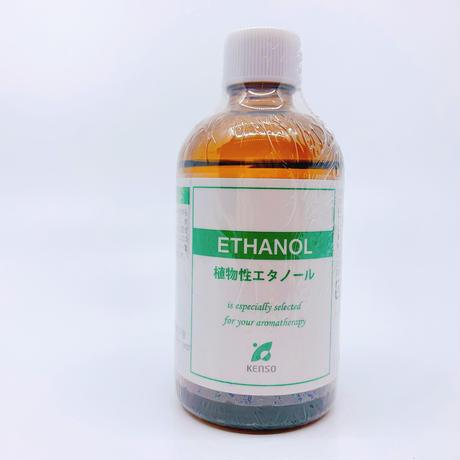 植物性エタノール(無水)