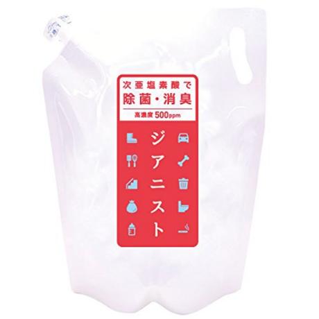 【紹介】次亜塩素酸500ppm 大容量2500mL(別サイトで購入してください)