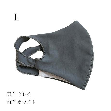 水着マスクGY  (Lサイズ)