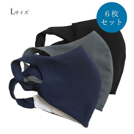 水着マスク6枚 セット (Lサイズ)