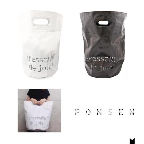 PONSEN バケツバッグL