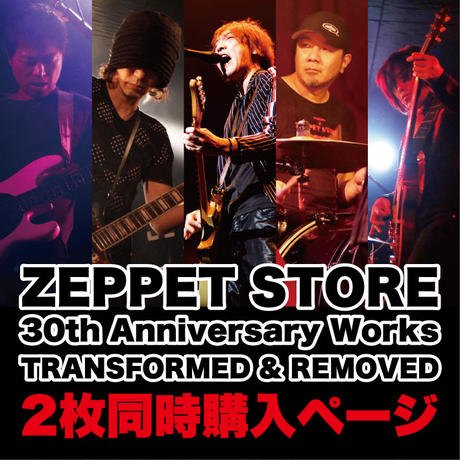 ZEPPET STORE / 『TRANSFORMED』&『REMOVED』2枚同時購入ページ