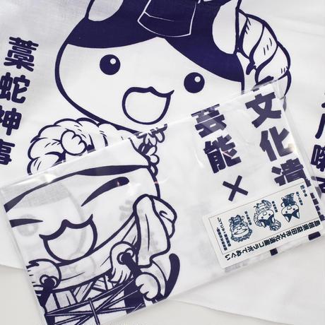 益田伝統手ぬぐい / ぱりこ.