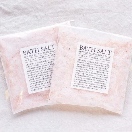 SUN SEA SALT & ROCK SALT BATH SALT