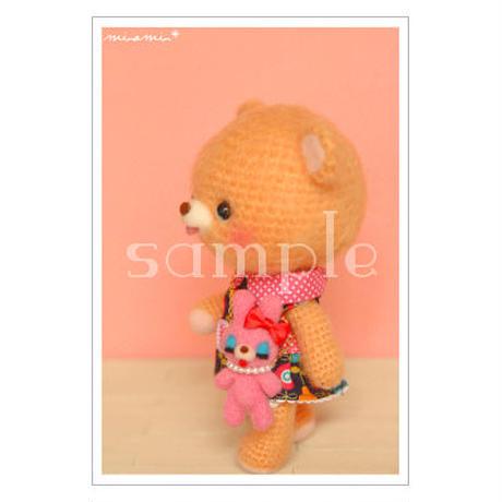 #92 くまオレンジポストカード Minamin
