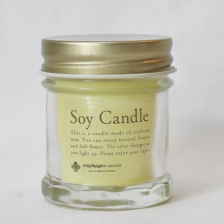 トラベルキャンドルSOY candle mini Yellow / empfangen candle