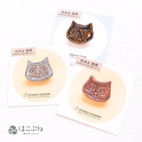 ネコ陶器ブローチ / KUBORIm