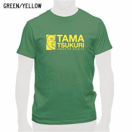 タマスピTシャツ グリーン/メンズ・レディース