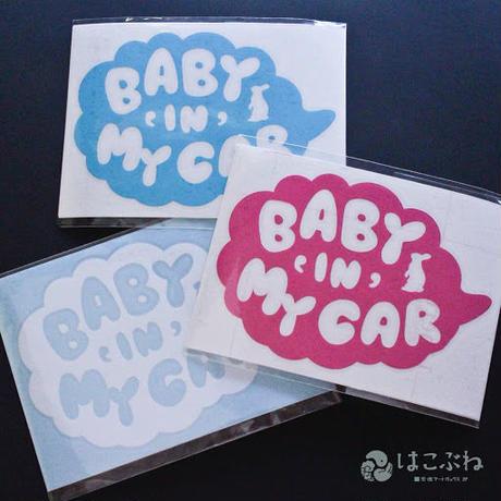 出雲 BABY in MY CAR  /  NAKAO KAZOKU