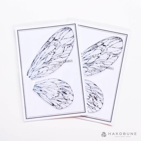 蝶の羽根のしおり クリア/ブルー 88.16m
