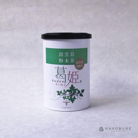 出雲葛 粉末茶 50g