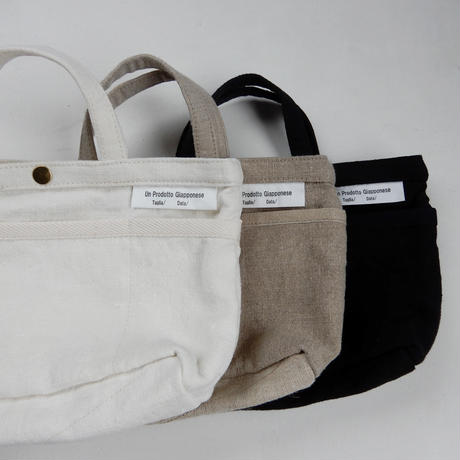 【 artea-sheet001-nat  】SHEET bag in bag