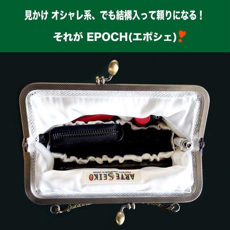 No.19 EP★2WAY Epocheエポシェ【あられ】本体内ポケット+Pポーチ付オリジナルプリント&ハンドメイド少数販売品