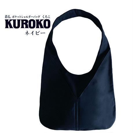 ★単品/キルショル [KUROKOくろこ]★フリーサイズ/ブラック又はカーキ