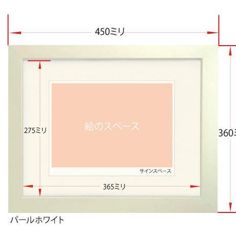 No.118★【 Dolce Calore】【 甘い温もり】 額装ジークレー版画(デジタルリトグラフ)