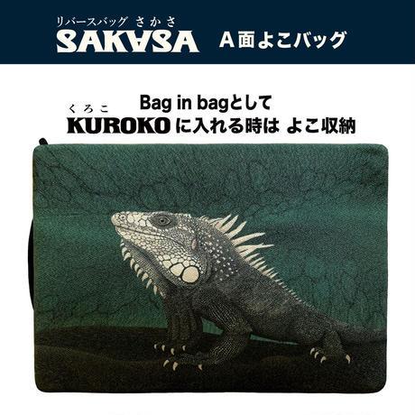 ★単品A★A1/リバースバッグ SAKASA ベルト付【With Igu green】