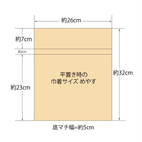 No.63 KSB★2WAY   KINCHAKU  【 Nana】本体内ポケット+ Pポーチ付 オリジナルプリント &ハンドメイド少数販売品