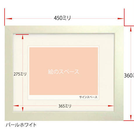 No.126★【  金 福 】額装ジークレー版画(デジタルリトグラフ)