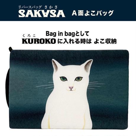 ★単品★C1/リバースバッグ SAKASA ベルト付【 CAT】