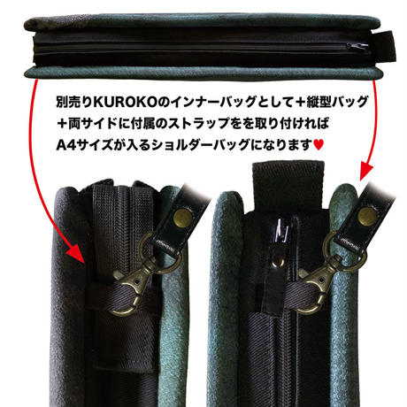 ★単品★ A7/リバースバッグ SAKASA ベルト付【?うさぎ】
