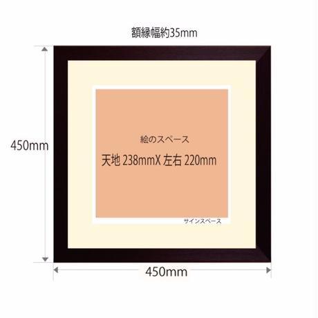 No.156★【いのしし】額装ジークレー版画45cm正方形(額縁の末端から末端迄)