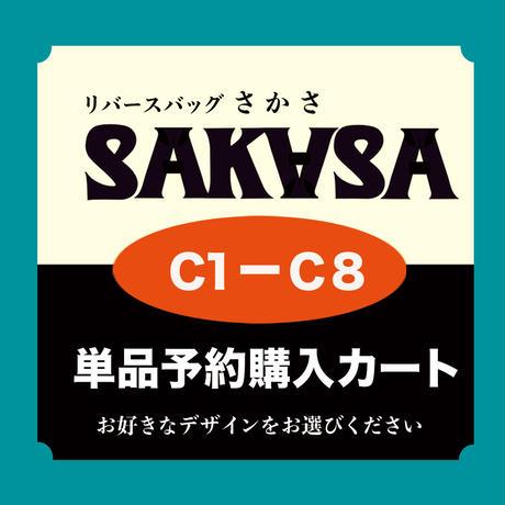 5d26b4564c80643f646e8e5e