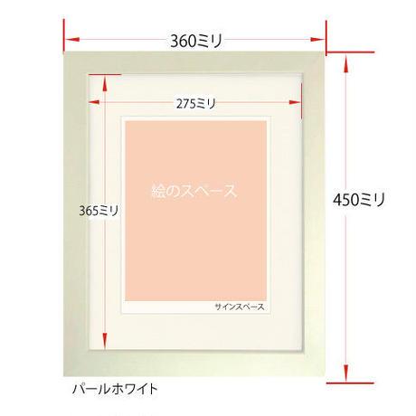 No.132★【 このように..... 】 額装ジークレー版画(デジタルリトグラフ)