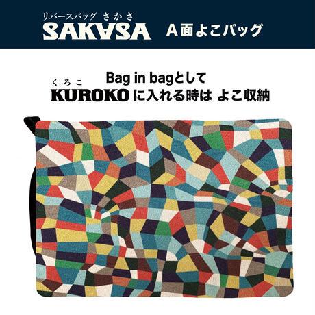 ★単品★A6/ リバースバッグ SAKASAベルト付【Ciao Vivia!】