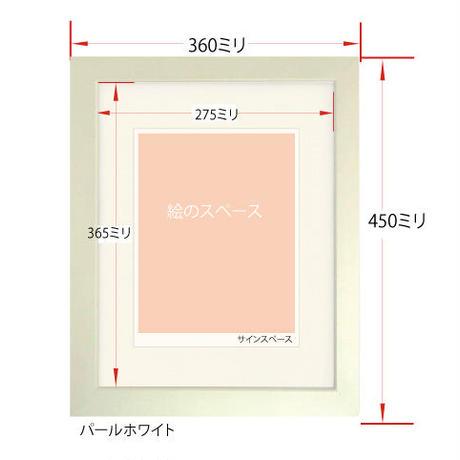 No.175★【 Someone-B 】 額装ジークレー版画(デジタルリトグラフ)