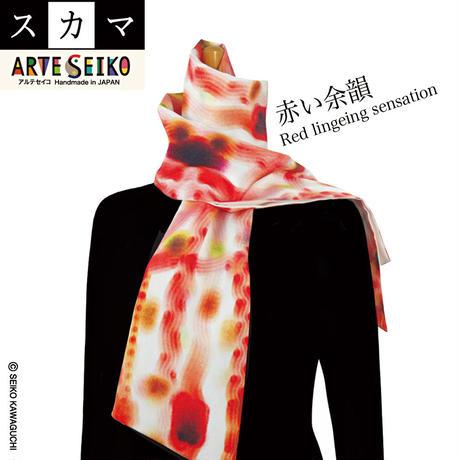 No.26 SCA★SCAMA スカマ【赤い余韻】オリジナルプリント &ハンドメイド少数販売品