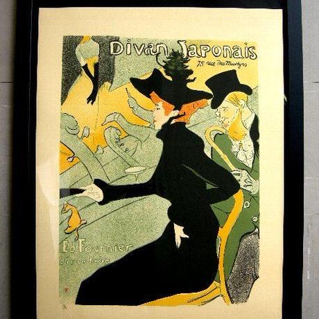 *売却済み ロートレックのリトグラフ MUSEE  TOULOUSE  LAUTRECのエンボス Divan  Japonai