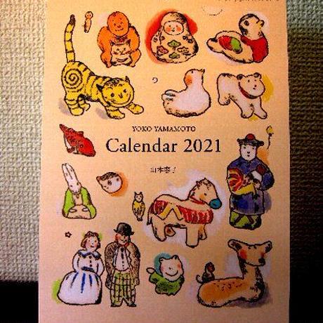 完売、終了いたしました!2021年「山本容子オリジナルカレンダー」*詳細説明を必ずご覧ください