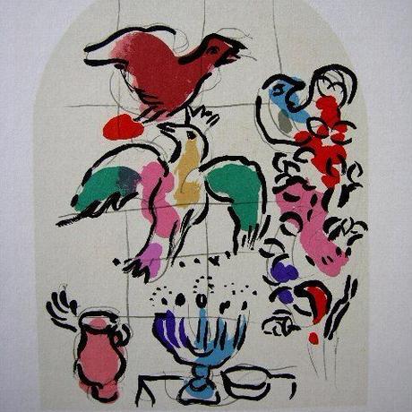 :売却済み マルク・シャガール 1962年制作       リトグラフ :送料無料