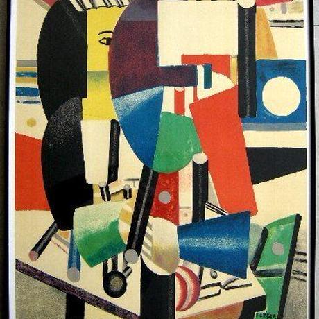 フェルナン・レジェの展覧会オリジナルリトグラフポスター